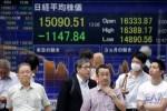 Japanse beurs sluit vrijwel vlak