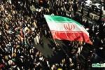 XRP, İran Riyali Paritesine Kavuştu – Sıkıntılar Yaşayan İranlı Kullanıcılar XRP Kullanımını Arttıracak Mı?