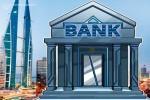 بنك البحرين المركزي ينشر مسودة اللائحة التنفيذية للأصول المشفرة