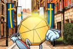 السويد تعمل مع تقنية السجلات الموزعة لإثبات مفهوم العملة الرقمية للبنك المركزي