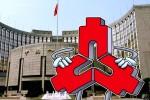 """Líder do Banco Central da China define STOs como """"atividade financeira ilegal na China"""""""