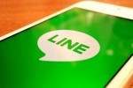 Japanese Messaging Giant Line to Build LINK-Powered Ecosystem by Year End