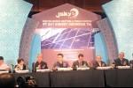 Gandeng 4 Mitra Jepang, Sky Energy Bentuk Usaha Patungan