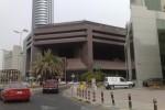 مؤشرات سوق الكويت للأوراق المالية بالمنطقة الخضراء صباحا