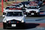 Cảnh sát bắt giữ 8 cáo buộc gian lận kim tự tháp tại Nhật Bản lên tới 68 triệu USD