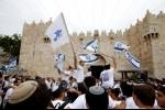Israel Bangun 2.500 Permukiman Baru di Tepi Barat