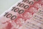 Đà tăng 0.6% của HKD khiến thị trường ngoại hối Hồng Kông