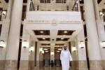 UAE 중앙은행·사우디 재정청, 국경 간 송금을 위해 합동 암호화폐 개발에 나서
