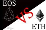 EOS và Ethereum: Ai sẽ thắng cuộc trong trận chiến này?