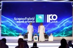 Aramco Starts IPO With Prince's Economic Vision at Stake