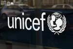 UNICEF Pháp chấp nhận quyên góp cho các hoạt động nhân đạo bằng tiền điện tử