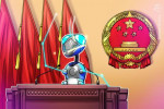 Tribunales de China implementan blockchain para el sellado electrónico de propiedades