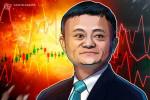 Jack Ma de Alibaba elogió la naturaleza disruptiva de las monedas digitales