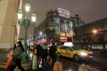 Russian Economic Growth Nearly Doubles After Bout of Easing