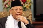 Ma'ruf Amin: Kalau Orang Banten Tidak Dukung, Innalillahi...