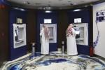 Saudi and U.A.E. Bank Revenue Seen Pressured by U.S. Rate Cuts
