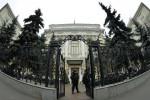 Des banques au prix du pain, Moscou joue les pompiers après l'effondrement du rouble