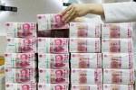 China's Yuan Extends Loss as PBOC Weakens Fix, Easing Bets Mount