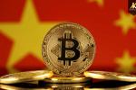 Çin En İyi Kripto Projelerini Açıkladı: Bitcoin, Ethereum, Ripple, EOS'un Sıralaması