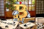 Japón: criptomonedas clasificadas como 'criptoactivos' para prevenir confusión con moneda de curso legal
