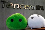 Crunch Time for Tencent Music's 2018 $2 Billion IPO Hopes