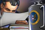 هيئة الأوراق المالية والبورصات تجمع ١,٢٦ مليار دولار من عمليات الطرح الأولي للعملات الرقمية غير المسجلة في عام ٢٠٢٠