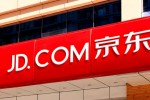 China's JD.com Launches the Country's First Blockchain-Based Business License Tool