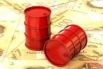 Venezuela's President Maduro To Tie Bolivar to Petro Crypto Asset