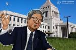藤巻議員が金融庁に依頼「仮想通貨・ブロックチェーン推進したいなら国税庁に要望を」