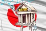 El segundo banco más importante de Japón por activos completa la prueba de financiación del comercio basado en la blockchain de R3