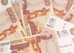 El rublo baja un 1,38 % ante el dólar y un 1,22 % frente al euro