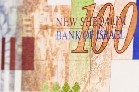 """هل يقدم البنك المركزي الإسرائيلي مزيد من الدعم لـ """"الشيكل الإسرائيلي""""؟"""