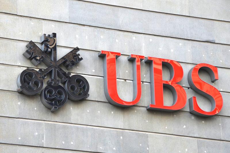 Российские активы будут привлекательны в этом году - UBS