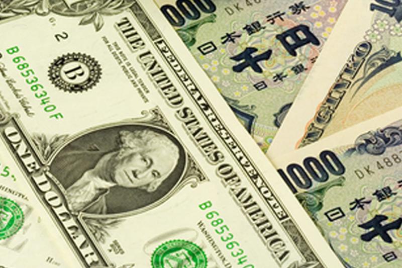 Форекс - Курс USD/JPY снизился в ходе азиатской сессии