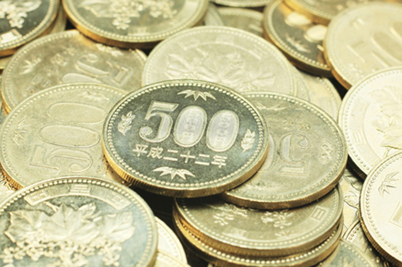 Yen weaker after GDP