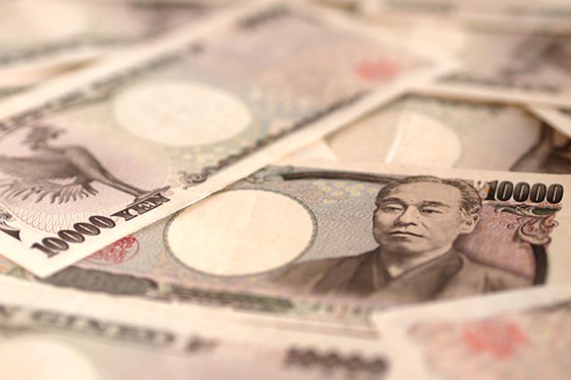 Yen steady ahead of busy data day