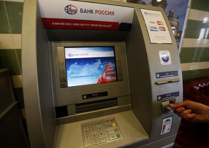 банковский терминал