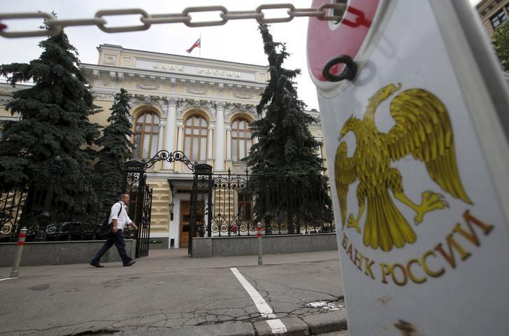 © Reuters. Здание ЦБР в Москве