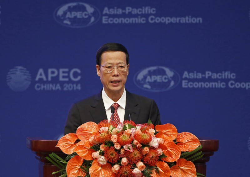 China opposes trade protectionism, supports free trade: vice premier