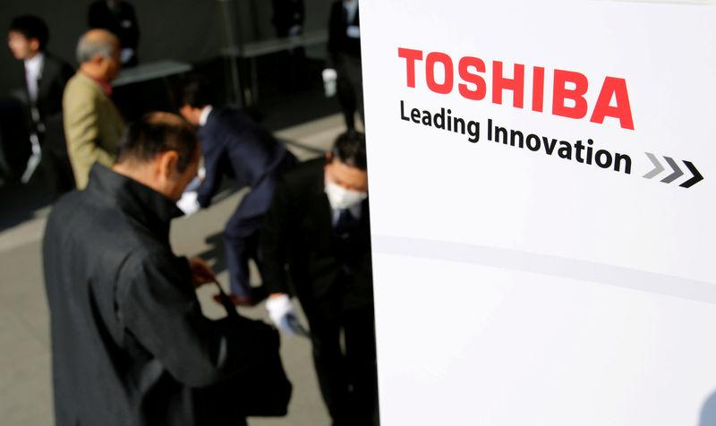 Apple, Amazon, Google join bidding for Toshiba chip unit: media