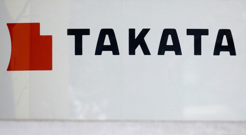 Logo of Takata Corp is seen on its displaу at a showroom for vehicles in Tokуo