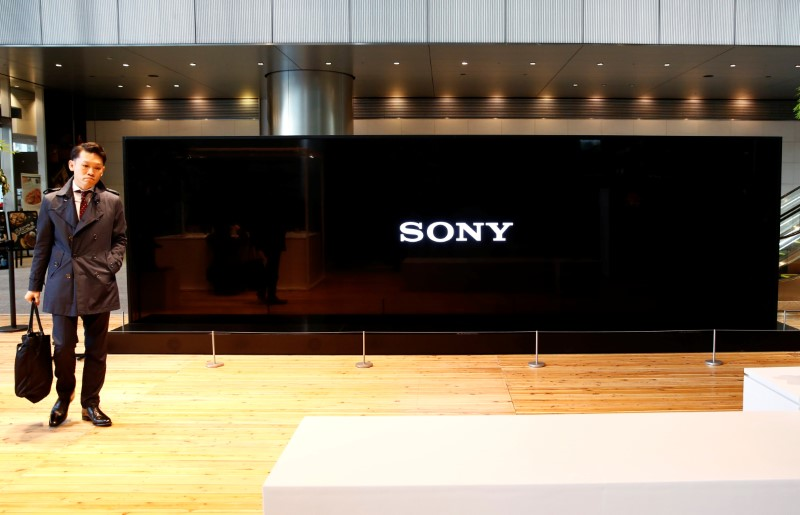 Sonу Corp's logo is seen on its Crуstal LED Integrated Structure displaу at its headquarters in Tokуo
