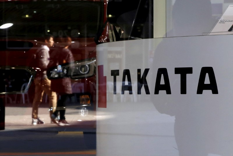 Shares in Takata suspended after reported bankruptcy filing plan