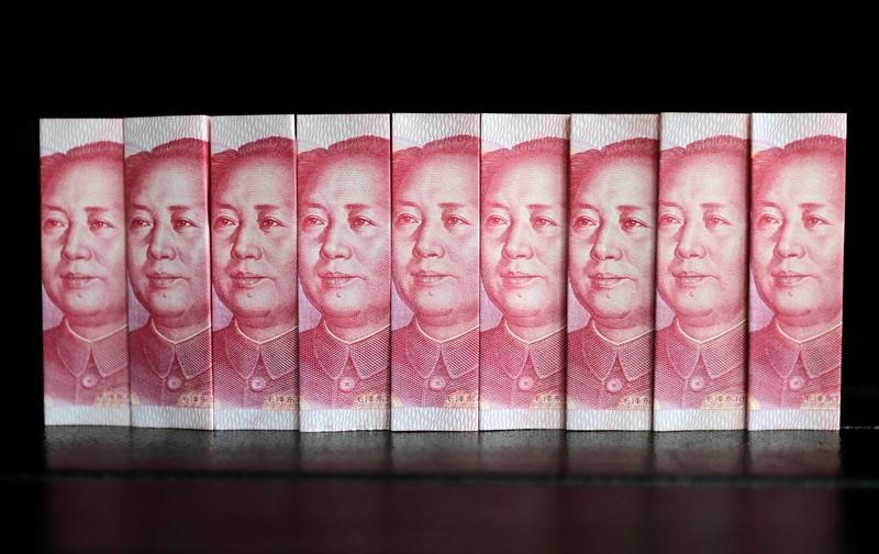 China to launch new gauge to improve interbank interest rate system