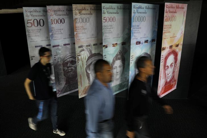Venezuela says first Dicom forex auction yields rate 2,010 bolivars