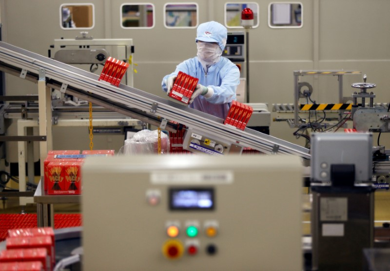 Japanese manufacturing activity expanded in October at a slower pace than the previous month as output and new orders growth eased in a sign final demand is moderating, a preliminary gauge of.