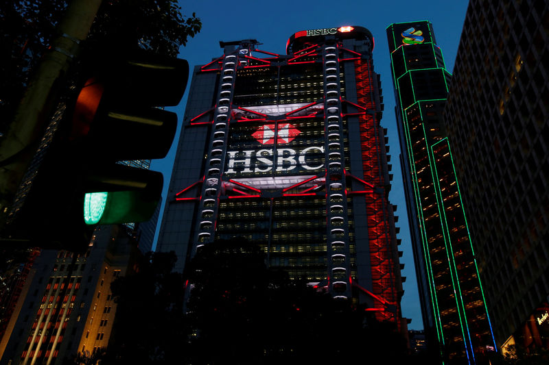 © Reuters. FILE PHOTO: HSBC headquarters is seen at the financial Central district in Hong Kong