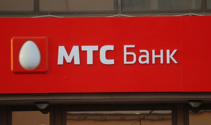 © Reuters. Логотип МТС Банка