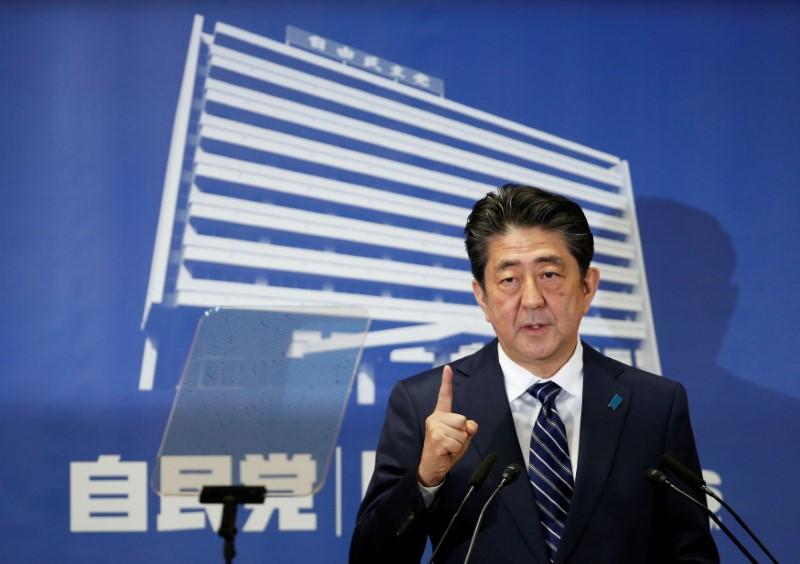 Cae rentabilidad de bonos de eurozona tras victoria electoral de Abe en Japón
