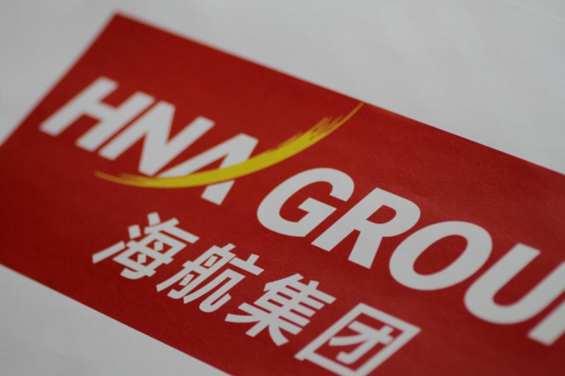 © Reuters. FILE PHOTO: Illustration photo of the HNA Group logo